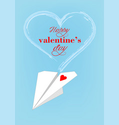 greeting card for valentine day vector image