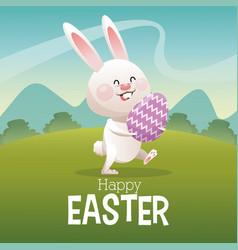 Happy easter card cute bunny egg landscape vector
