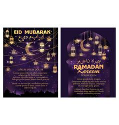 Eid mubarak ramadan kareem holiday posters vector