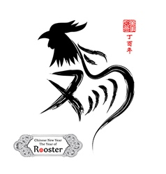 Zodiac symbols calligraphy rooster vector