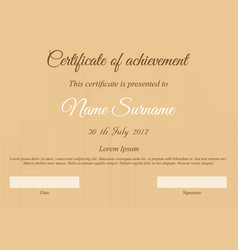 certificate template in brown colors with city vector image