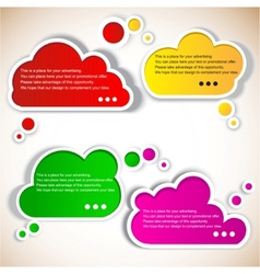 paper speech bubble vector image vector image