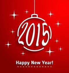 2015 Happy New Year vector image vector image