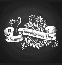 black chalk board with white ribbon and happy vector image