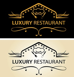 Luxury restaurant vector