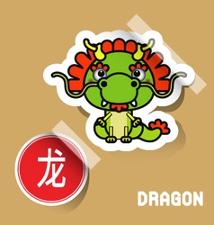 Chinese zodiac sign dragon sticker vector