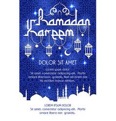 Ramadan kareem holiday greeting poster vector