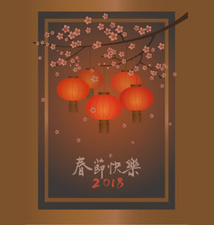 2018 chinese new year greeting card vector image vector image