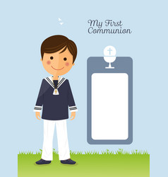 First communion child on vertical card vector