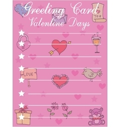 Greeting card valentine vector