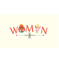 happy woman day vector image