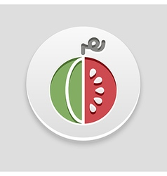 Watermelon icon fruit vector