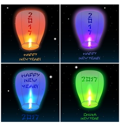 Set lanterns 2017 vector image vector image