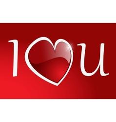 background day valentine vector image