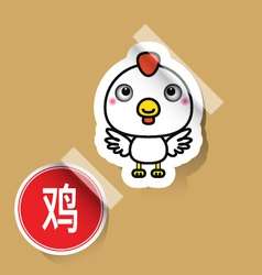 Chinese zodiac sign chicken sticker vector