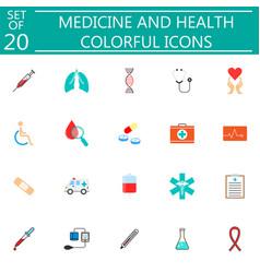 medicine and health flat icon set medical symbols vector image
