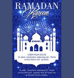 Ramadan kareem mosque holiday greeting card vector