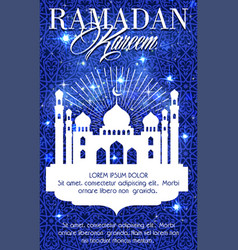 ramadan kareem mosque holiday greeting card vector image vector image