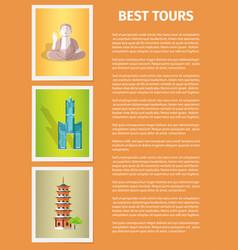 best tours flat web banner vector image vector image