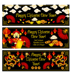 Chinese new year golden decoration banners vector