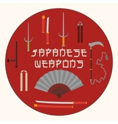 Japanese wepons set vector