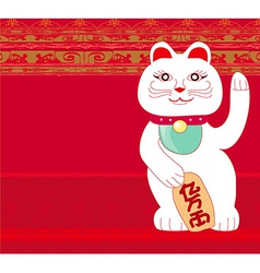 Traditional Chinese Cat of Luck card vector image