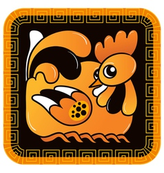 Chinese horoscope Year of the Rooster vector image
