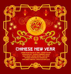 Chinese new year golden symbols greeting vector