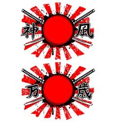 banzai kamikaze vector image