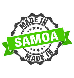 Made in samoa round seal vector
