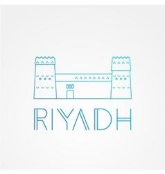 Masmak fortress the symbol of riyadh saudi arabia vector