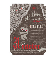 halloween party vintage poster vector image