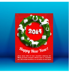 celebrating winter card vector image