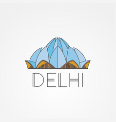 Lotus temple - the symbol of delhi india vector