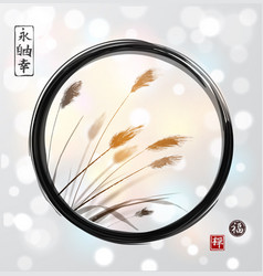 Grass on meadow in zen circle hand drawn with ink vector