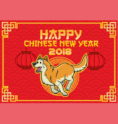 Chinese new year desig with running dog vector