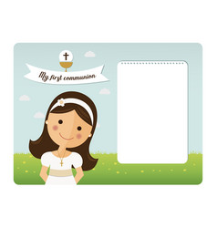 My first communion horizontal invitation on blue vector