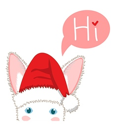 White Rabbit Sneaking Christmas Day vector image vector image