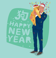 Cheerful man holding little yellow dog in his arms vector