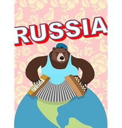 Russian bear cap with earflaps plays harmonica vector image vector image