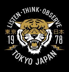 Tiger 006 vector