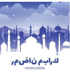 arabic background with mosque muslim faith vector image