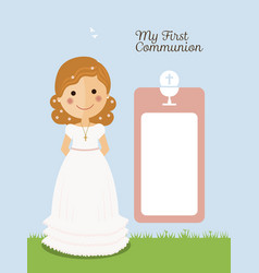 my first communion invitation with message and vector image vector image
