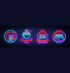 chinese food set of logos collection neon sign vector image vector image