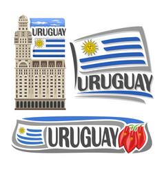 Logo uruguay vector