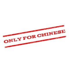 Only for chinese watermark stamp vector