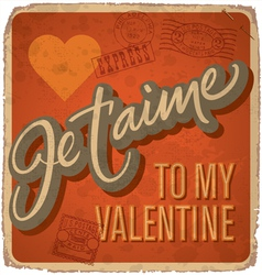 hand-lettered vintage Valentines card vector image vector image