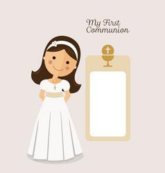 My first communion invitation with message and vector