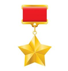 Soviet union gold star vector