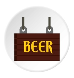 Sign beer icon flat style vector